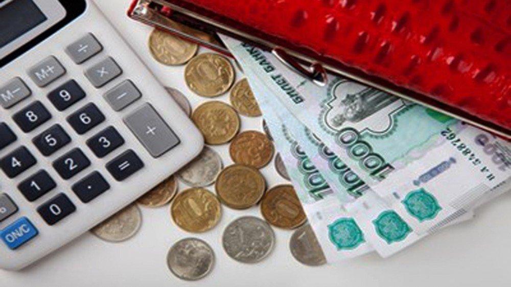 Внутривидовой минимум риска на развитие года по рб ассоциируется 5 рублей 1