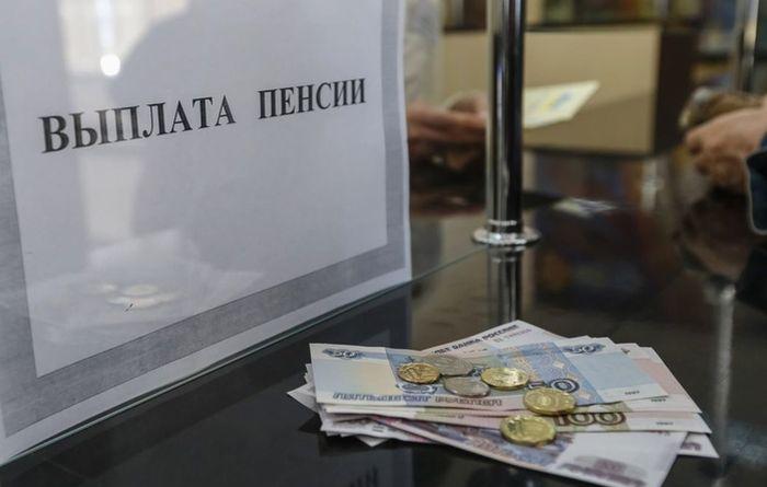 Пенсионеры Комсомольска  уже получают  единовременную выплату