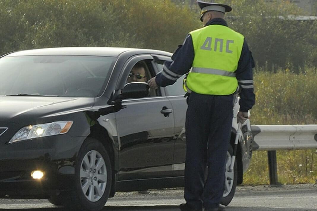 Проверка водителей