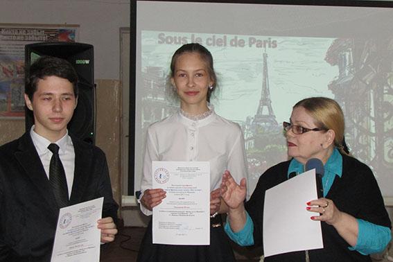Кто поедет в Париж?