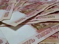 Вклады жителей Ивановской области составляют около 112 млрд рублей