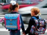 Родителям юных пешеходов!