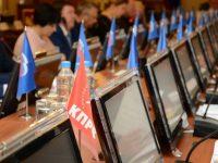 В Ивановской области увеличен прожиточный минимум пенсионера для установления социальной доплаты к пенсии
