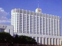 Павел Коньков: Дополнительные 4 млрд рублей будут направлены на решение задач социально-экономического развития региона