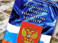 Алексей Хохлов:  Малые предприятия получили защиту от банкротства