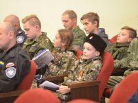 Комсомольские казаки