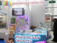 Сельхозпредприятия региона завоевали золотые медали российской агропромышленной выставки
