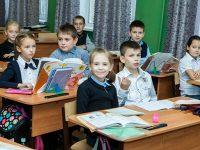 Ивановские ПГУ — школе №1