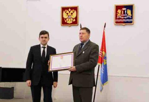 Сергею Одинцову вручена Почетная грамота Президента РФ