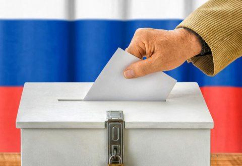 Общественная палата Ивановской области объявляет об организации «горячей линии» в преддверии выборов Президента РФ