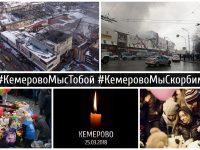 Станислав Воскресенский обратился к жителям Ивановской области с просьбой ограничить проведение увеселительных мероприятий в ближайшие дни