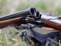 О порядке хранения, ношения, транспортирования и использования гражданского оружия