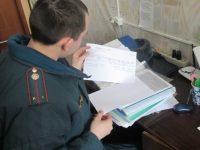 Пожарная безопасность: проверки выявили нарушения