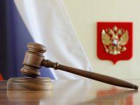Комсомольский  районный суд:  итоги работы в 2017 году