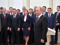 Владимир Путин встретился с выпускниками программы кадрового управленческого резерва