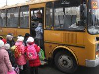 Об уведомлении  о перевозке детей