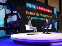 Станислав Воскресенский сделал ряд заявлений в сфере экономики и инфраструктуры региона