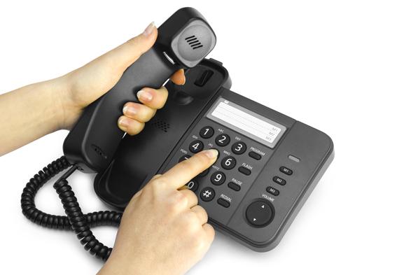 звонок абчини на телефон