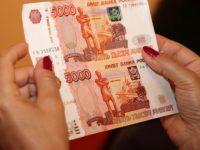 В банковском секторе Ивановской области стало меньше фальшивок