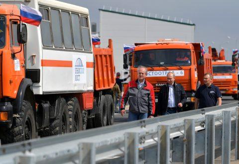 Началось движение по Крымскому мосту