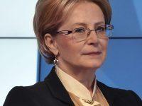 Вероника Скворцова: Увеличение пенсионного возраста продлитактивное долголетие