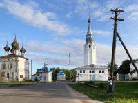 «Ивановский край невест»