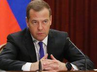 Дмитрий Медведев: Предлагая пенсионную реформу, правительство старается учесть интересы работающих граждан