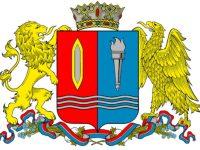 Официально назначены выборы губернатора и депутатов Ивановской областной Думы