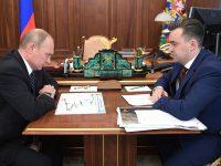 Рабочая встреча с врио губернатора Ивановской области Станиславом Воскресенским
