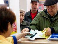 3216 человек получают пенсии через Почту