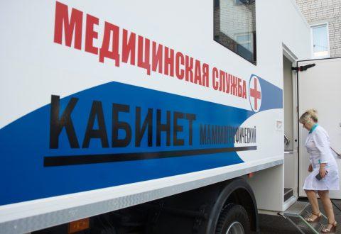 Мобильный комплекс — в муниципалитеты