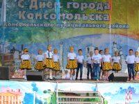 Комсомольск и Комсомольский район празднуют День рождения