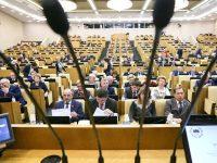 Закон о совершенствовании пенсионной системы принят Государственной Думой