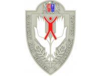 За защиту прав человека в Ивановской области