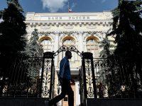Банки совершенствую защиту ивановцев от мошенников