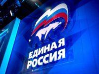 В Ивановской области стартовала неделя личных приемов граждан, посвященная Дню рождения партии «Единая Россия»