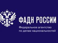 Обучающие семинары для специалистов в сфере национальной политики