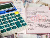 Что важно знать про новый закон о пенсиях