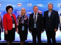 В Москве начал работу XVIII Съезд партии «Единая Россия»