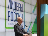 Сергей Кириенко: Лидер России — это не только хороший управленец, но и человек, осознающий социальную ответственность и способный действовать