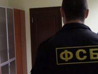 УФСБ возбуждено уголовное дело