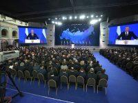 Владимир Путин о масштабах развития экономики