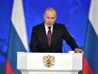 Владимир Путин о пенсиях