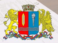 Жителям Ивановской области окажут адресную помощь при приобретении оборудования для подключения к цифровому ТВ