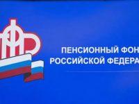 В программе государственного софинансирования пенсий участвуют около 300 комсомольчан