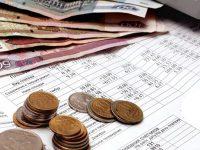 Субсидия на оплату жилья  и коммунальных услуг