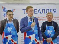В Иванове появилась Телеаллея
