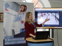Комсомольск с «Ростелеком» стал безопаснее