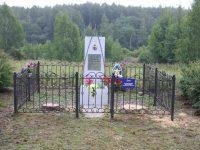 Герою  Великой Отечественной войны