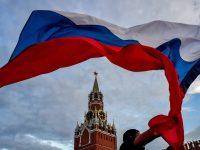Гордость России, каждого из нас